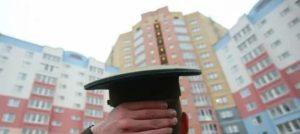 Очередь на жилье для военнослужащих в рб