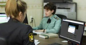 Судебные приставы по работе с алиментами в москве