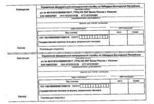Как оплатить госпошлину судебным приставам осп котласского района