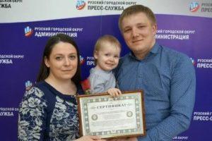 Программа Молодая Семья В Самарской Области 2020 Условия