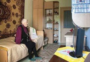 Ухаживать За Пожилым Человеком За Квартиру В Москве