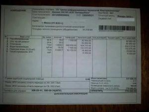 Сколько в месяц надо платить за квартиру