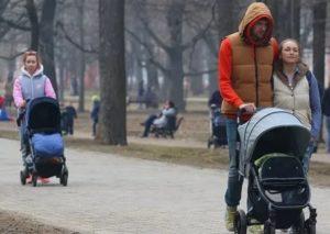 Кто Является Малоимущими Гражданами В Москве В 2020 Году