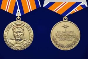 Какие льготы дает медаль чуйкова