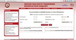 Как Купить Билет На Поезд При Замене Паспорта