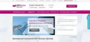 Кит Финанс Негосударственный Пенсионный Фонд Личный Кабинет Регистрация