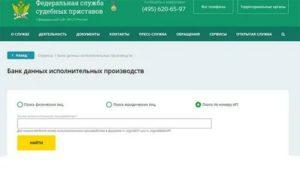 Судебный пристав заблокировал банковский счет должника по алиментам