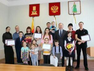 Субсидия На Жилье Молодой Семье 2020 Великий Новгород