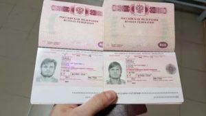 Нужно Ли Менять Загранпаспорт При Замене Российского Паспорта