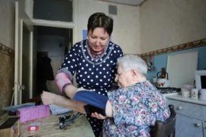 Кому Положен Соцработник По Уходу За Пожилыми Людьми