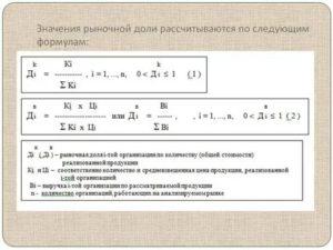 Калькулятор долей в квартире онлайн калькулятор