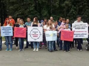 Проверить Очередь Молодая Семья Барнаул По Паспорту 2020