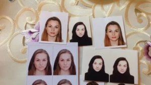 В Чем Фотографироваться На Паспорт В 20 Лет