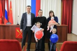 Помощь Молодой Семье От Государства В Новосибирске 2020