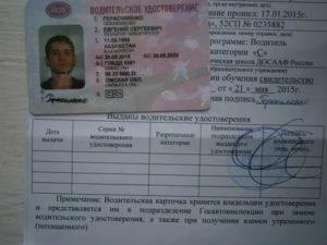 Нужна ли справка при замене водительского удостоверения