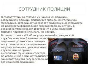 Закон украины о милиции льготы