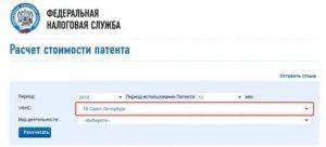 Патент на грузоперевозки для ип 2020 москва