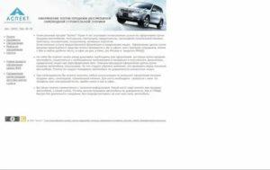 При продаже авто какие документы передаются покупателю