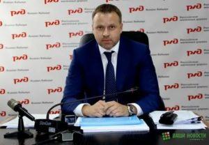 Наталенко игорь валерьевич ржд алименты