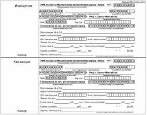 Госпошлина за регистрацию гаража в собственность