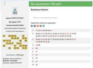 Налог с выигрыша в лотерею в россии 2018