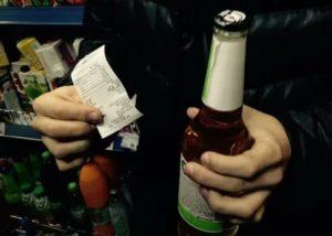 Если Продавец Продал Пиво Несовершеннолетнему В Первый Раз