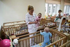 Дом Малютки В Краснодаре Официальный Сайт С Фотографиями