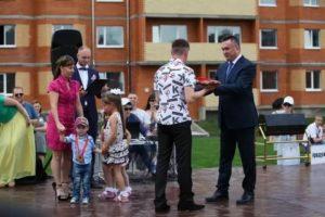 Жилье Для Российской Семьи Владивосток Последние Новости 2020