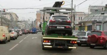 Сколько может машина стоять на штрафстоянке бесплатно