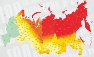 Районные Коэффициенты По Регионам России 2020 Для Военнослужащих