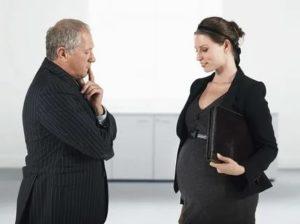 Можно ли устраиваться беременным на работу