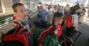 До Какого Возраста Дети Ездят Бесплатно На Поезде