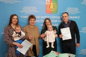 Программа Молодая Семья В Нижегородской Области 2020 Условия