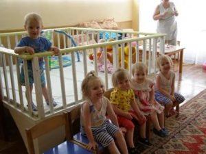 Дом Малютки В Москве Официальный Сайт Фото Детей