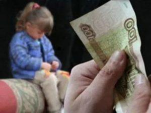 Муж не платит алименты украина