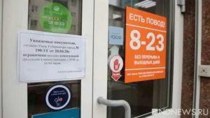 Возраст с которого продают алкоголь в украине